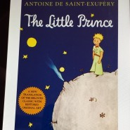 Great American Read ~ Reviews: THE LITTLE PRINCE