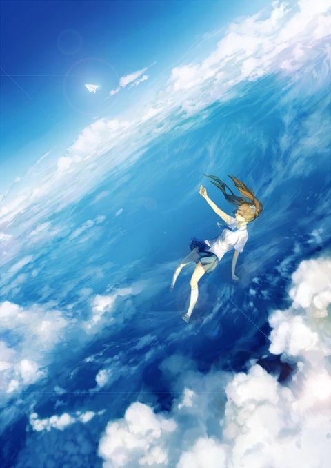 FlyingGirl